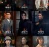 뮤지컬 '레베카' 민영기-김준현-에녹-이장우-신영숙 등 배역 일치 200% 캐릭터 포스터 공개