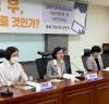 손정우 판결, 사법주권 지키려다 사법정의 잃었다