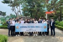 더불어민주당 국회 교육위원, 특성화고 현장 간담회 개최