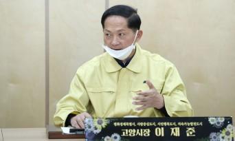 """이재준 고양시장 """"종교계 예배‧법회 일시중단"""" 호소"""