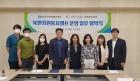 창원시자원봉사센터, 감계복지센터와 업무협약 체결