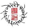 세계평화작가 한한국 석좌교수, 제헌 70주년 맞아 헌정사상 최초의 제헌헌법 全文이 기록된 국민을 위한 '희망대한민국' 지도 큰 주목받아