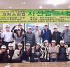2019크리스챤컵 골프대회 왕중왕전 제주에서 성황리 개최