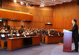 정세균 의장, '개헌 합의와 결단(권력의 분산과 국회 역량 강화 방안)' 학술회의 참석