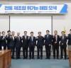 최인호 의원, 전통 제조업 위기와 해법모색 토론회 개최