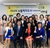 이글케어협동조합,치매예방 인지학습 자격과정 큰호응