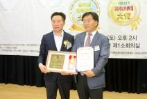 양부승 남양주 생활안전협의회 부회장'참 봉사실천' 대상 수상