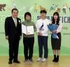 문희상 국회의장, '2019 대한민국 동물복지대상 시상식' 참석해 국회의장상 시상