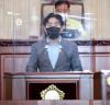 고양시의회 김운남 의원,