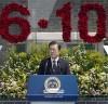 6.10민주항쟁 기념식, 옛 치안본부 남영동 대공분실에서 진행