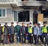 공근면 행복봉사공동체 화재가구 청소 봉사활동