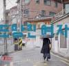 [영화정보] 『도망친 여자』, 홍상수 감독, 베를린영화제 감독상 수상작, 개봉 확정.