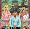 [영화소식] 『밤쉘: 세상을 바꾼 폭탄선언』, 한국풍 콜라보 일러스트 포스터 공개.