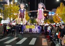[노원 탈 축제] 대형 마리오네트 피노키아인형 등장, 눈길을 확 사로잡다!!!