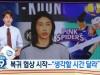 김연경 국내 복귀 V리그 술렁…흥국생명 계약하나