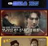 [뮤지컬소식] 『프랑켄슈타인』, '유튜브, SNS' 통해 'MZ세대' 등 관객 저변 확대 나선다.