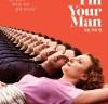 [영화정보] 『아임 유어 맨』, 기발한 상상력의 21세기형 알고리즘 로맨스, 9월 개봉.