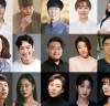 [뮤지컬소식] 『백만송이의 사랑』, 100년간의 한국 대중가요로 꾸려진 주크박스 뮤지컬, 11월 개막.