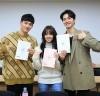 [드라마소식] 넷플릭스 오리지널  『좋아하면 울리는』 시즌2, 대본 리딩 현장 공개.