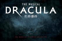 [뮤지컬소식] 『드라큘라』, 2020년 2월, 4년만에 초호화 캐스팅으로 다시 돌아온다.