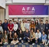 [영화제소식] '2019 BIFF', 아시아영화아카데미(AFA) 비상 준비 완료!