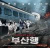 [한국영화100년기념사업] '영화촬영현장 재현 프로그램', 참가자 모집.