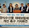 정의당 추혜선 국회의원