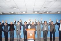 """우리공화당 ․ 자유통일당 통합 추진 합의 기자회견"""""""