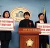 """민중당 이은혜 대변인, """"국회는 박범계 의원의 어린이재할병원설립 제정법률안을 즉시 의결하라"""""""