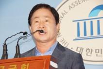 자유한국당 주광덕 의원