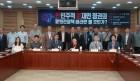 """이언주 의원 """"文 정부의 탈원전 정책은 반민주적, 반헌법적 작태"""""""