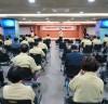 성북구, 5급 이상 관리자 대상 성폭력·가정폭력 예방교육 실시