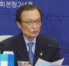 """""""더불어민주당 제268차 최고위원회의, 이해찬 대표"""""""