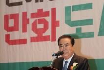 """문희상 국회의장, """"원혜영, 진정 보석같은 정치인"""""""