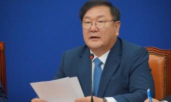 """""""더불어민주당 제1차 정책조정회의"""""""