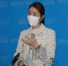 """""""독감 백신, 사실관계에 대한 신속한 결과 공개하라, 강선우 대변인"""""""