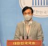 """""""초대 공수처장으로 김진욱 후보자 지명, 공정하고 중립적인 공수처를 기대한다, 신영대 대변인"""