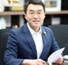 불법사금융 방지법 발의, 김남국 국회의원