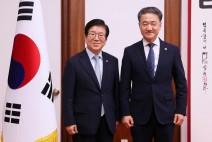 """박병석 국회의장, """"코로나19 극복을 위한 보건복지부의 노고에 감사"""""""