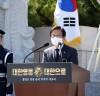 """박병석 국회의장, """"올해는 독립전쟁 100주년"""