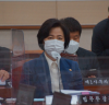 """""""추미애 법무부 장관 국감,  전주혜 의원 송곳 질의"""""""
