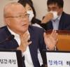 """""""철도시설물 28%가 40년 되었다, 김희국 의원"""""""
