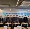 박상혁 의원, '개인형 이동수단 안전 이용을 위한 토론회' 공동주최