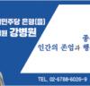 """""""간호사 확보 미신고 병원 60개, 지방이 81.7% 차지"""""""