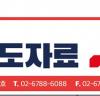 """""""권영세 의원, 행안부 특교세 10억 원 확보"""""""