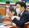 천준호 의원, 2020년 국정감사 우수의원 2관왕!