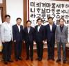 """""""박병석 국회의장, 코로나19 사태와 관련, """"대학수학능력시험(수능)에 대해 교육감들께서 좋은 의견을"""""""