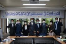 """""""중소기업 R&D역량 강화 정책토론회 개최, 이성만 의원"""""""