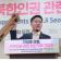 """""""문재인 정부의 북한규탄한다, 지성호 의원"""""""