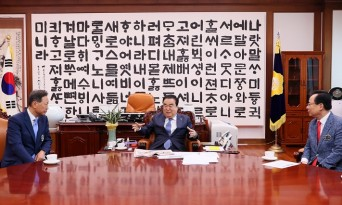 """""""문희상 국회의장, 한국스카우트연맹 최고 훈장인 '무궁화 금장' 수여받아"""""""